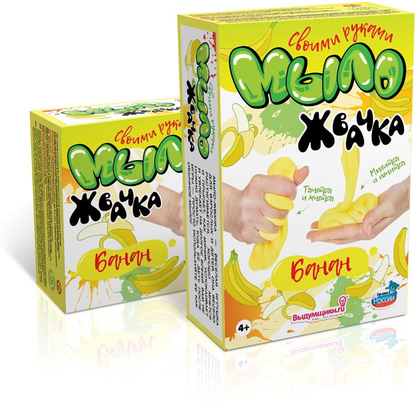 Набор для изготовления мыла-жвачки Выдумщики Банан4603728015453Мыло-жвачка - веселая игрушка для взрослых и детей. Она весело растягивается, хорошо мнется и прыгает, как мячик, успокаивает и увлекает на долгое время. Вам не нужно думать, куда ее деть после игры - просто используйте ее как обычное мыло! В наборе вы найдете: - Компонент А (сухой), - Компонент Б (жидкий), - Отдушка, - Краситель, - Контейнер для хранения и палочка для перемешивания, - Подробную инструкцию. Что вы получите? - Хорошее настроение, - Интересный досуг, - Уникальное мыло ручной работы, - Творческую самореализацию, - Идеи для дальнейшего творчества.