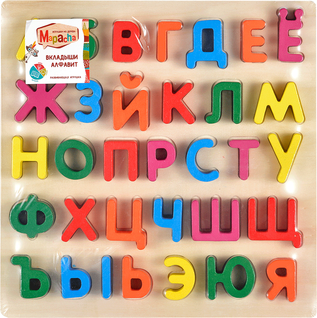 Mapacha Пазл для малышей Вкладыши Алфавит mapacha пазл для малышей вкладыши формы и цвета