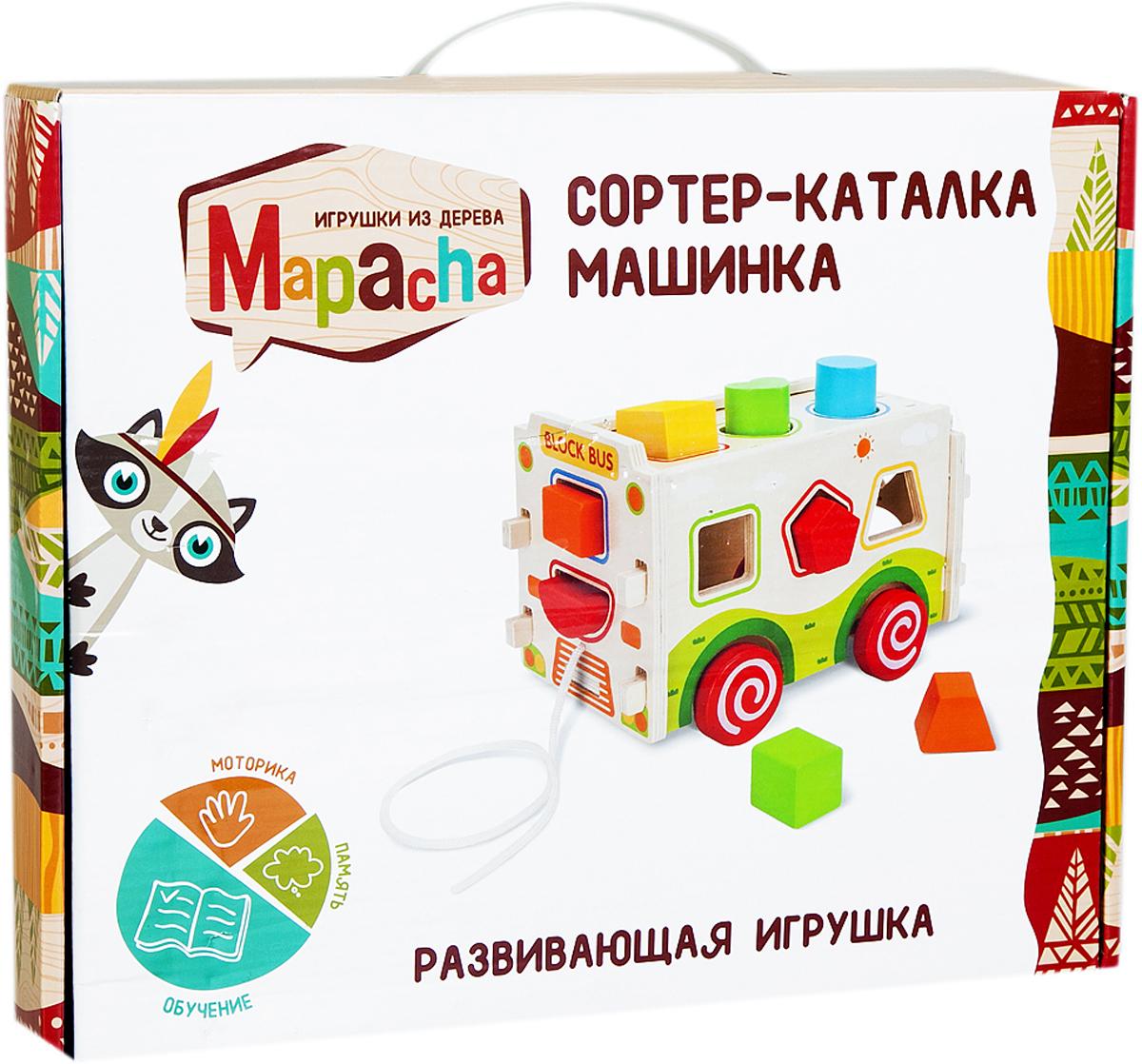 развивающая игрушка mapacha лабиринт сортер большой 76675 Mapacha Обучающая игра Сортер-каталка Машинка