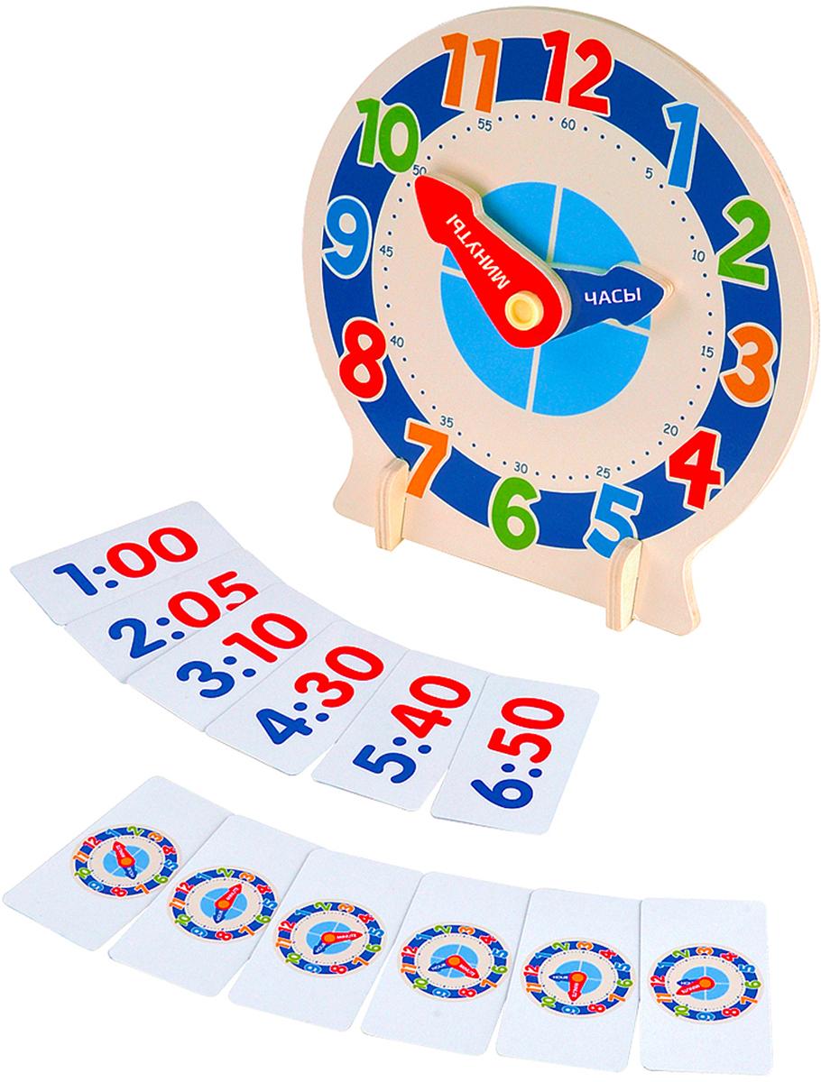 Mapacha Развивающая игра с карточками Изучаем время