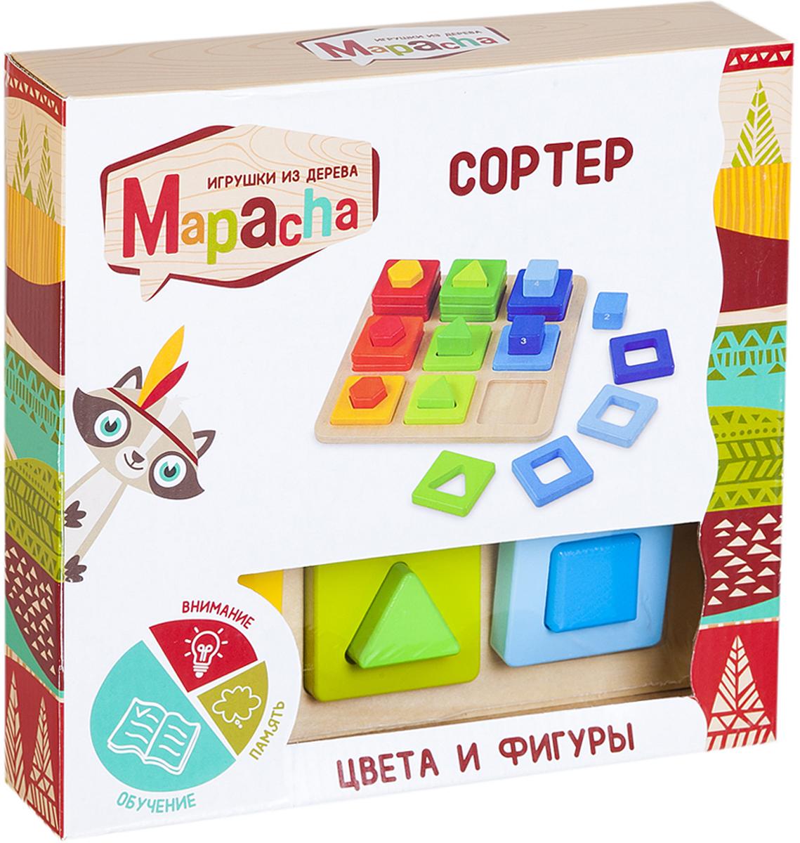 Mapacha Обучающая игра Сортер Цвета и фигуры робинс настольная игра мой первый развивающий набор сортер формы и цвета