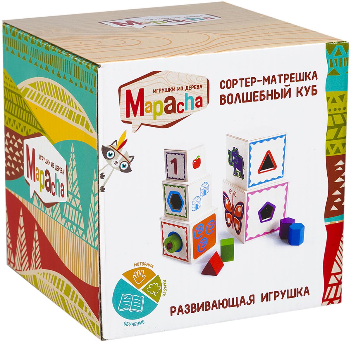 Mapacha Обучающая игра Сортер-матрешка Волшебный куб цена