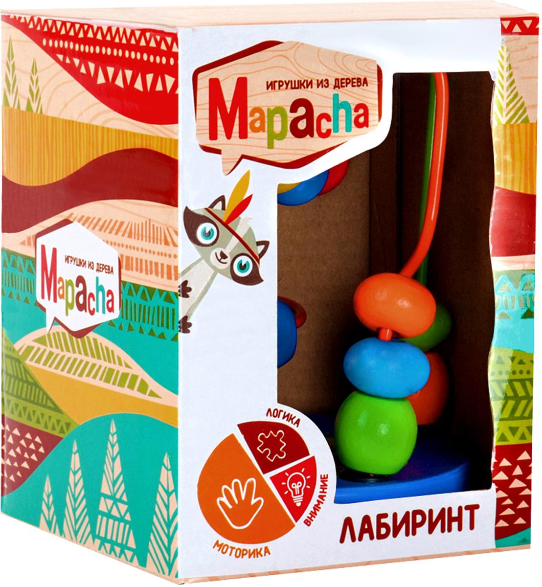 Mapacha Лабиринт цвет синий76691Увлекательная игрушка Лабиринт предназначена специально для развития мелкой моторики рук у малышей. Ребенку очень понравится передвигать пальчиками яркие, разноцветные бусины по крутому и извилистому лабиринту! Изделие изготовлено из натуральной древесины, не имеет острых углов и шероховатых поверхностей. Размер игрушки (ДхШхВ): 9 х 9 х 11,5 см.