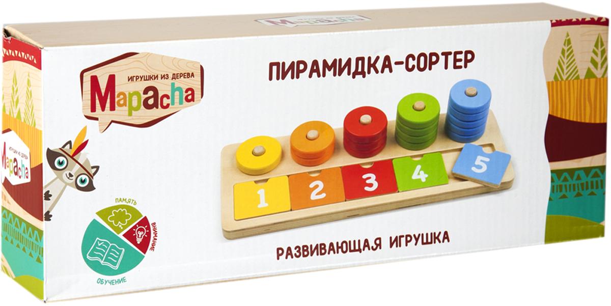 Mapacha Развивающая игра Учимся считать76718Учимся считать - это развивающая игрушка для детей. Игра поможет ребенку выучить цифры от 1 до 5 и освоить порядковый счет. Малышу предстоит собрать пирамидки по цветам, запомнить названия цветов, а затем посчитать кольца в пирамидках. Изделие изготовлено из натуральной древесины, не имеет острых углов и шероховатых поверхностей.