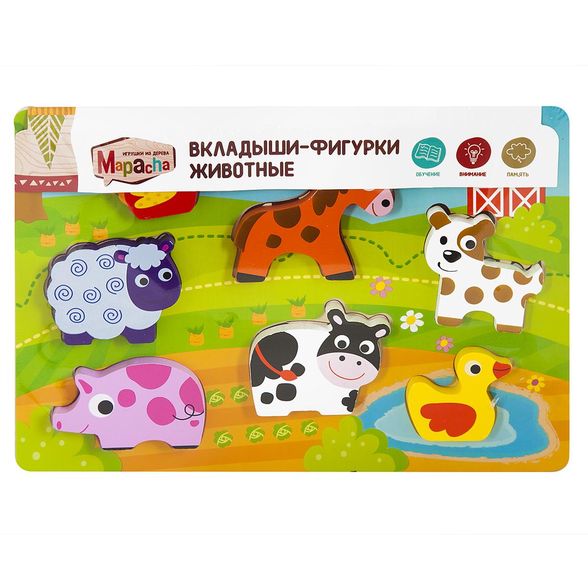 Mapacha Пазл для малышей Вкладыши-фигурки Животные mapacha пазл для малышей вкладыши формы и цвета
