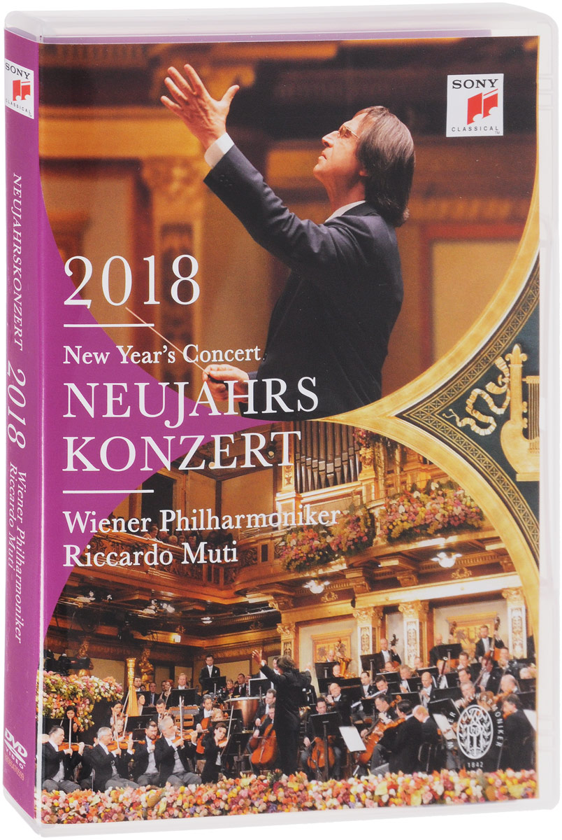 Riccardo Muti, Vienna Philharmonic Orchestra: New Year's Concert 2018 риккардо мути vienna philharmonic orchestra riccardo muti vienna philharmonic orchestra new year s concert 2018 2 cd