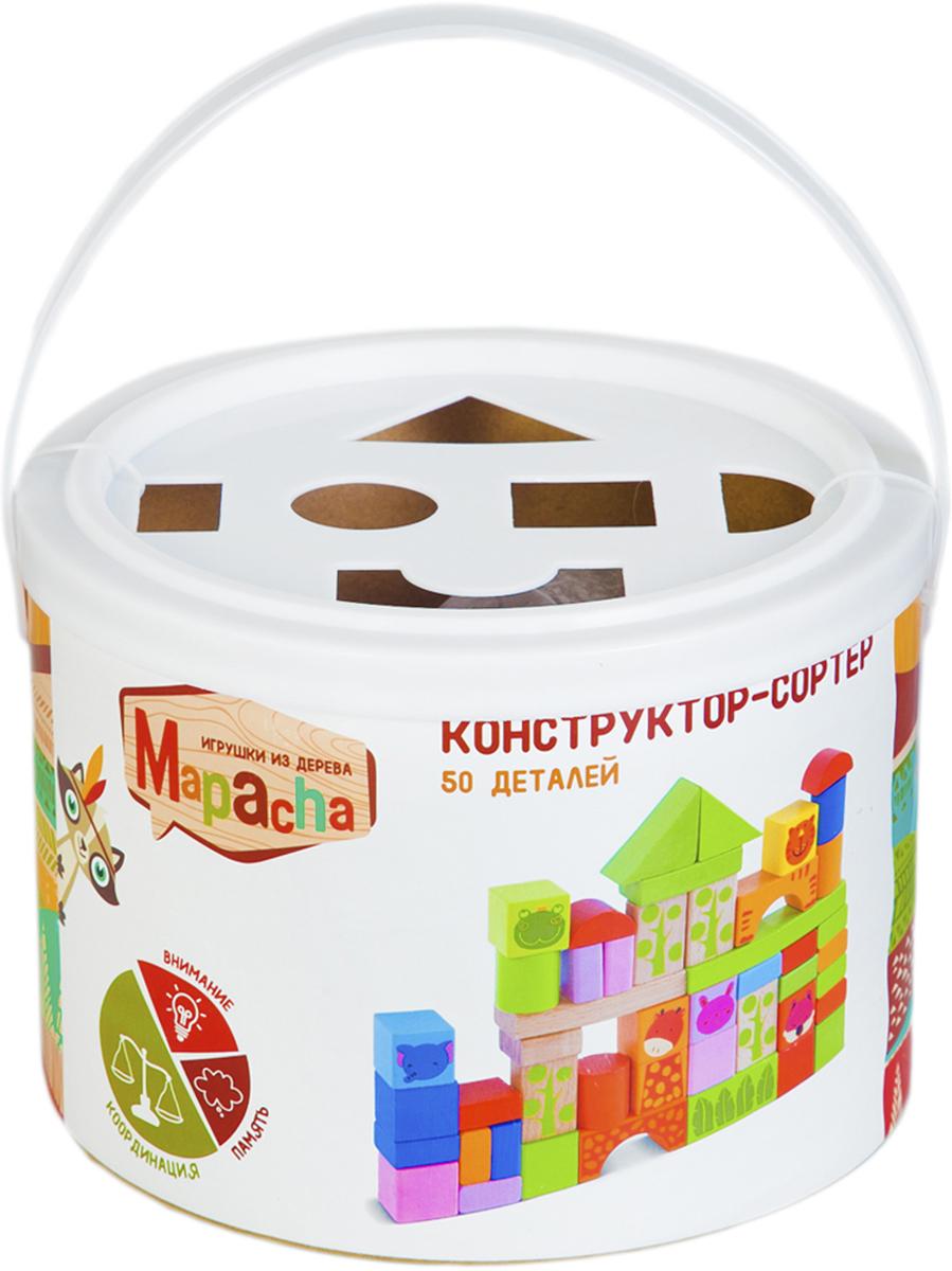 Mapacha Обучающая игра Конструктор-сортер игра mapacha кубик радужный конструктор сортер шнуровка