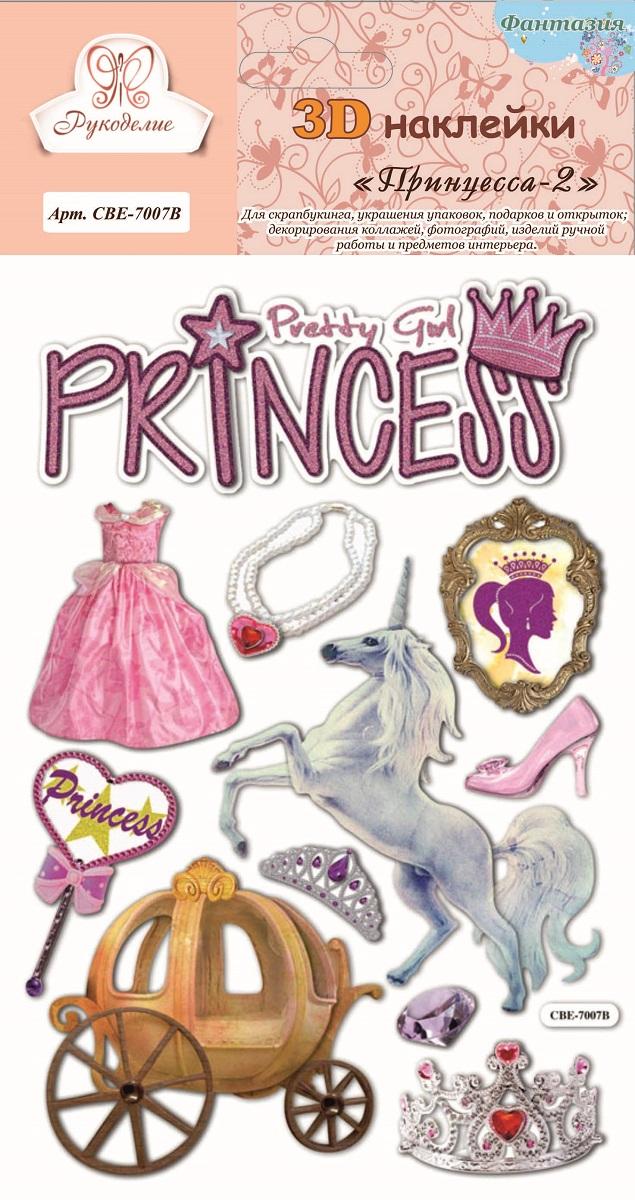 """Наклейки декоративные Рукоделие """"Принцесса"""", 3D. CBE-7007B"""