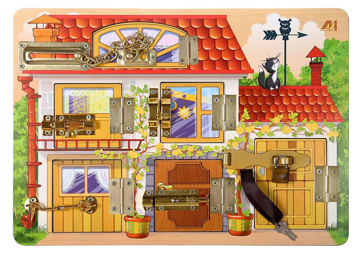 Деревянные игрушки Бизиборд Домик