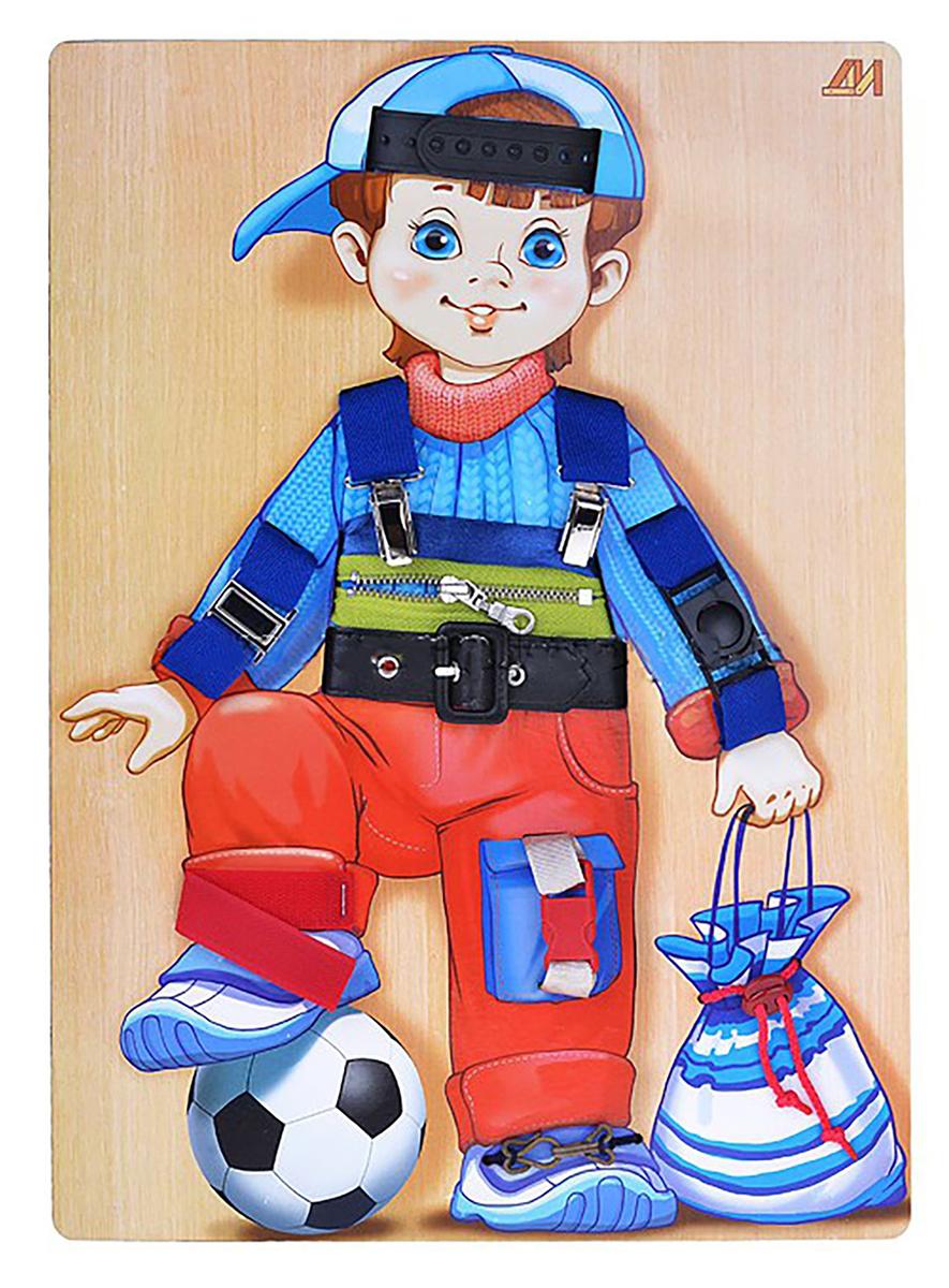 Деревянные игрушки Бизиборд Алешка накладки на пороги rival для volkswagen amarok 2016 н в нерж сталь с надписью 4 шт np 5806 3