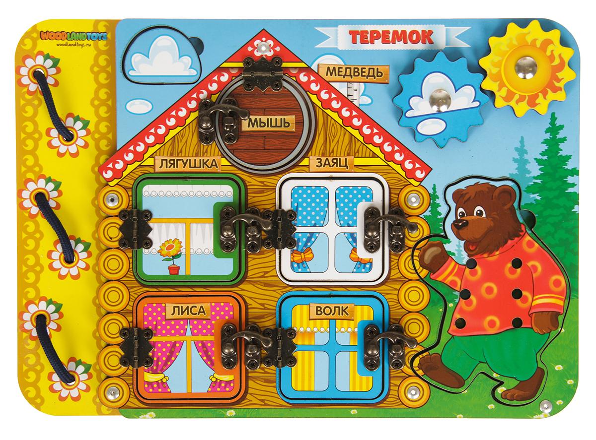 WoodLand Toys Рамка-вкладыш Теремок woodland рамка вкладыш woodland кто где живёт