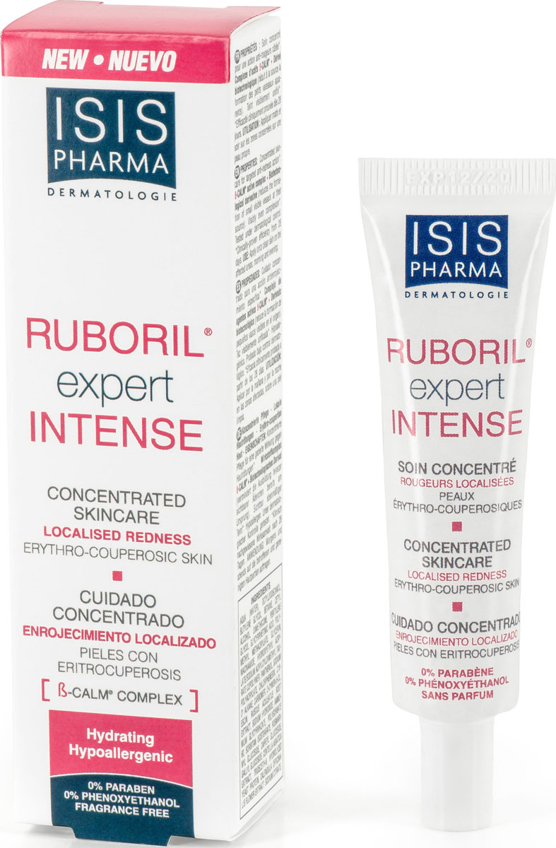 Isispharma Ruboril Expert IntenseКрем-гель