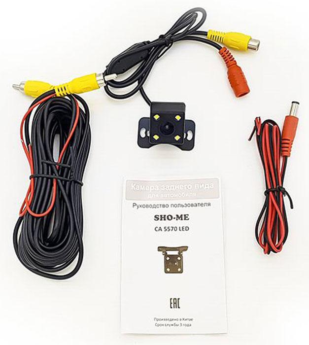Sho-Me CA-5570 LED камера заднего вида