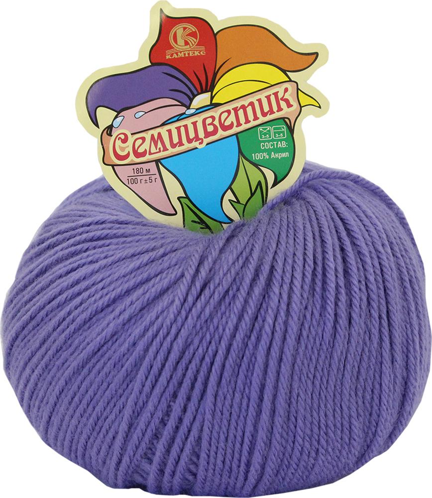 Пряжа для вязания Камтекс Семицветик, цвет: колокольчик (276), 180 м, 100 г, 10 шт пряжа для вязания камтекс семицветик цвет розовый 056 180 м 100 г 10 шт