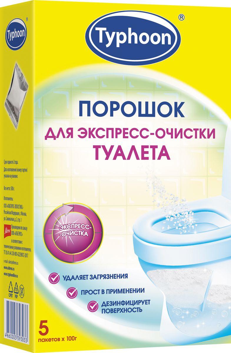 Средство для ванной и туалета Тайфун Порошок для экспресс-очистки туалета, 5 шт х 100 г, 0,5 nagara средство для чистки туалета 5 шт