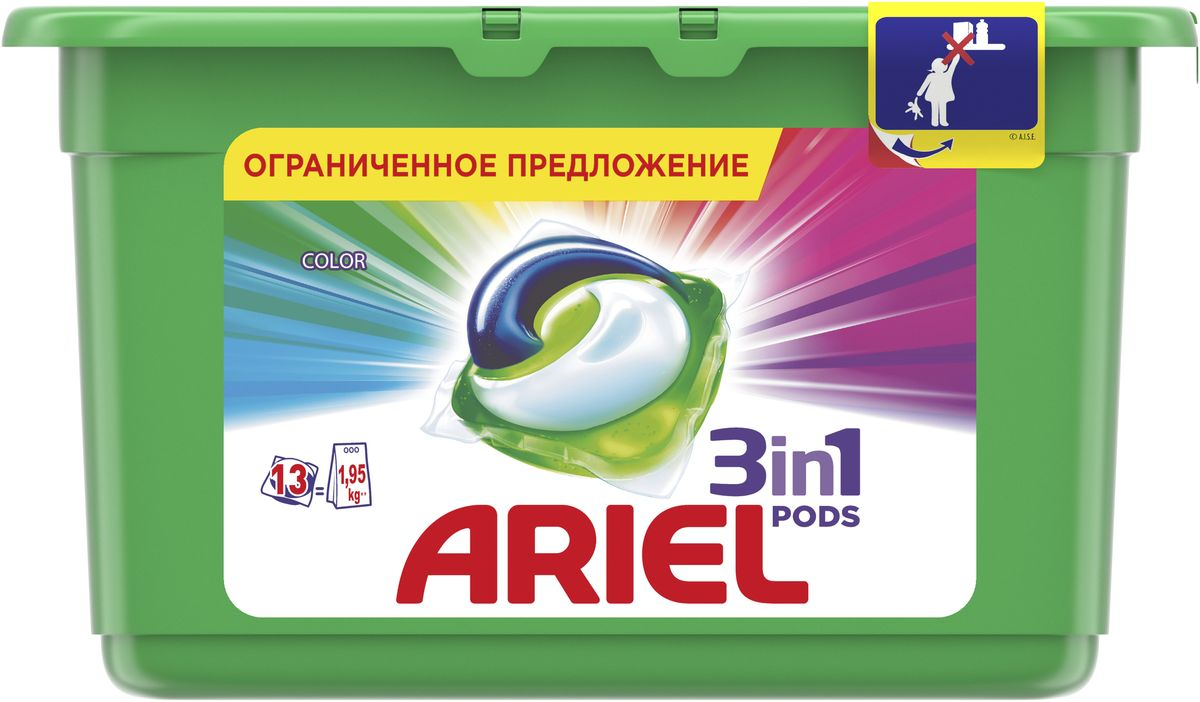 """Капсулы для стирки Ariel """"Color"""", 13 шт"""