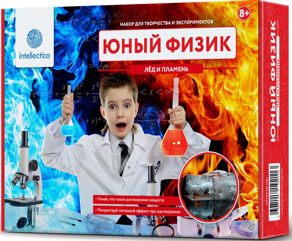 Intellectico Набор для опытов и экспериментов Лед и пламень
