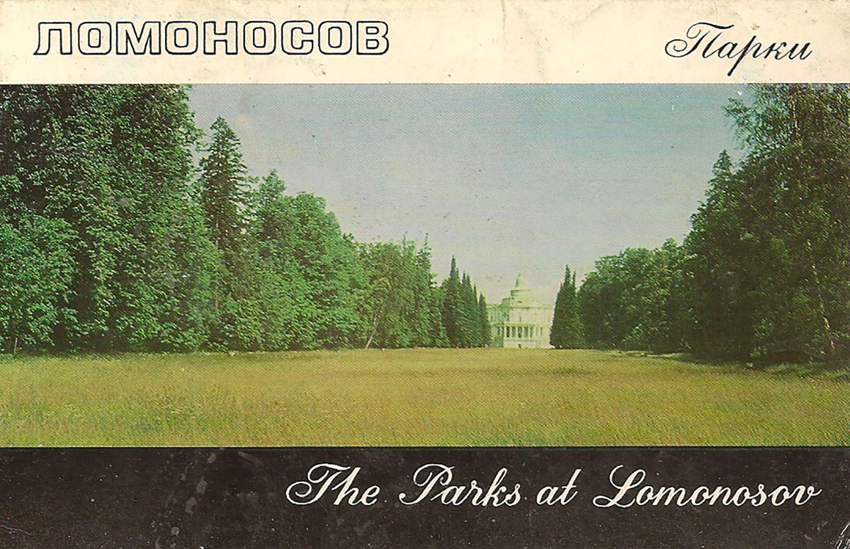 Ломоносов. Парки \ The Parks at Lomonosow (набор из 16 открыток)