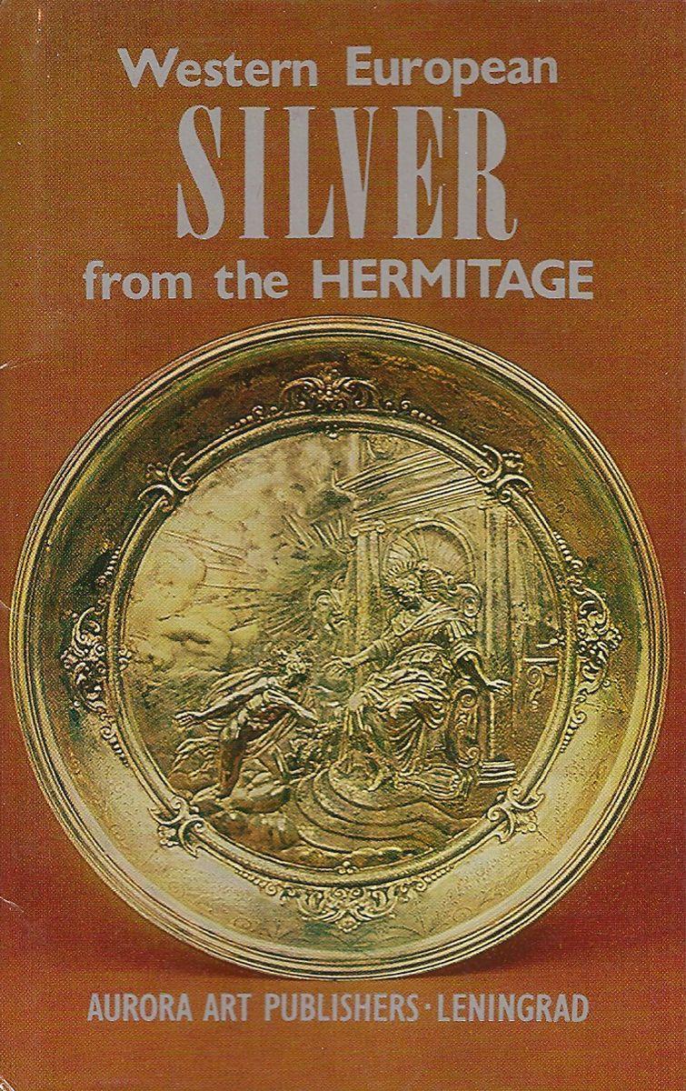 Western European silver from the Hermitage \ Западноевропейское художественное серебро в собрании Эрмитажа (набор из 16 открыток) yuri kuznetsov the hermitage western european painting
