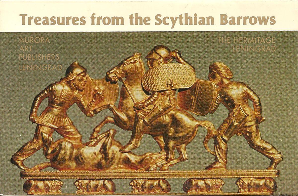 Treasures from the Scythian Barrows. The Hermitage Leningrad (набор из 16 открыток) ленинград leningrad набор из 16 открыток