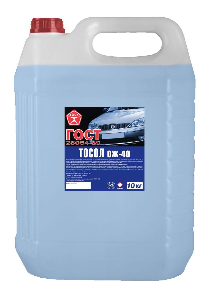 Тосол ГОСТ Ож-40, 10 кг жидкость охлаждающая тосол 45 felix 5 кг