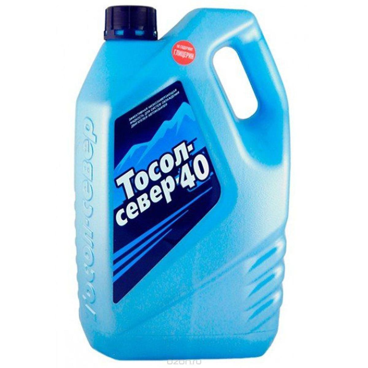 Тосол Север 40, цвет: синий, 10 кг жидкость охлаждающая тосол 45 felix 5 кг