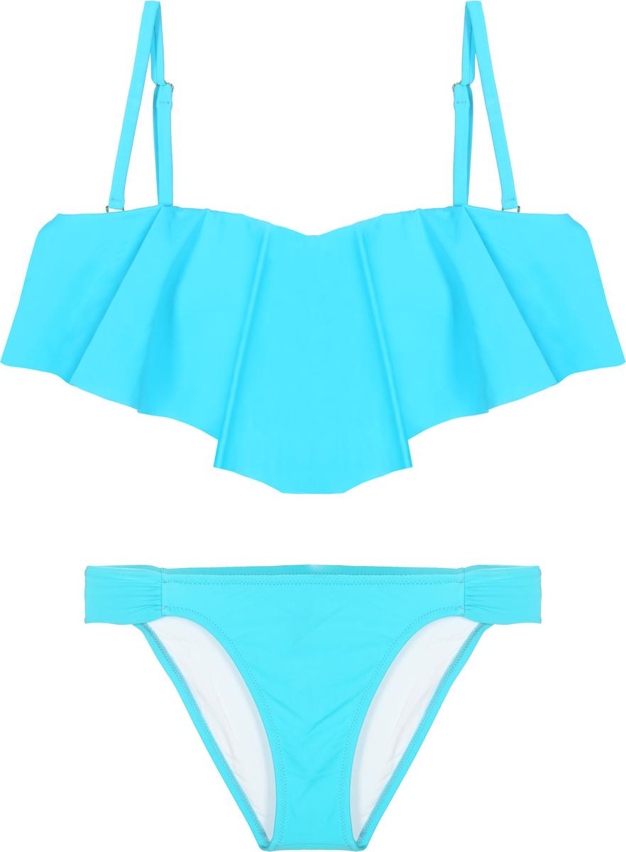 Купальник раздельный Charmante купальник раздельный женский charmante цвет черный wbp 291801 размер 36 42