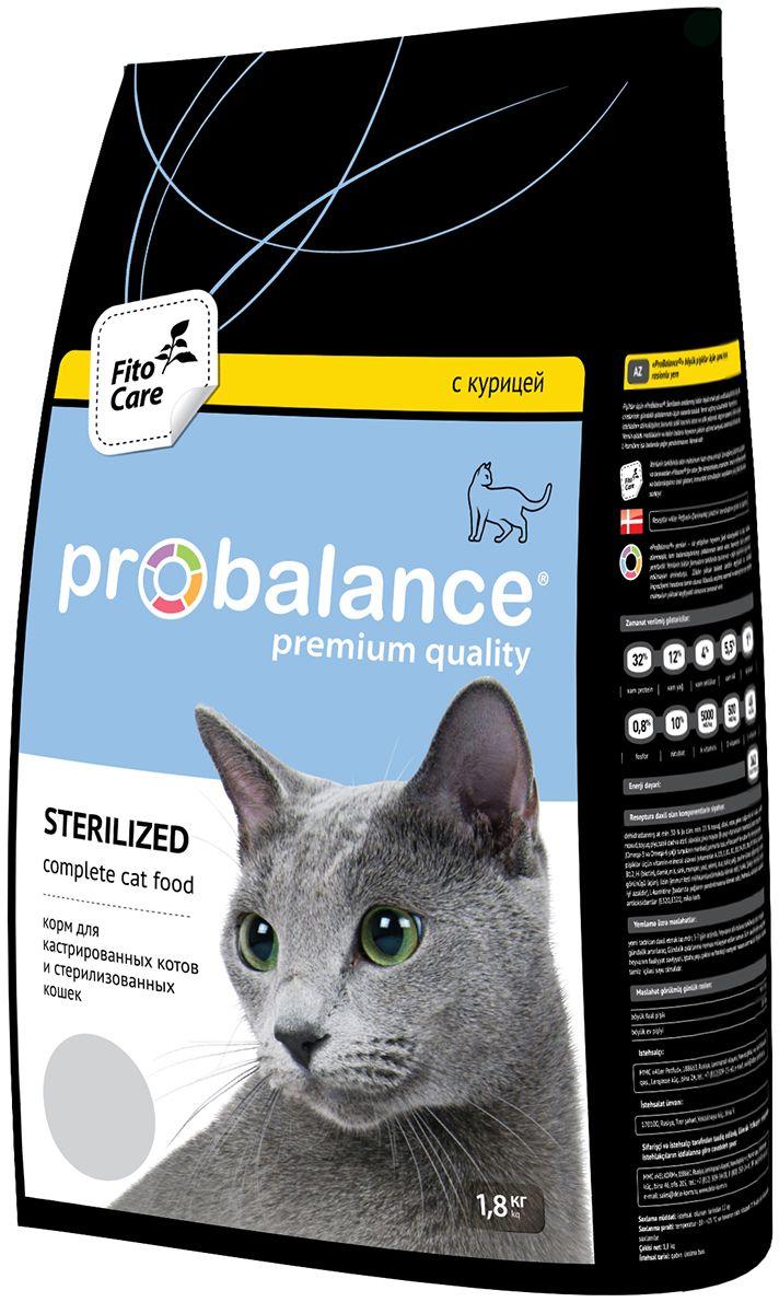 """Корм сухой ProBalance """"Sterilized"""" для стерилизованных кошек и кастрированных котов, с курицей и рисом, 1,8 кг"""