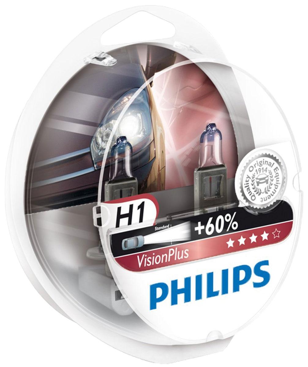 """Лампа автомобильная галогенная Philips """"VisionPlus"""", для фар, цоколь H1 (P14,5s), 12V, 55W, 2 шт"""