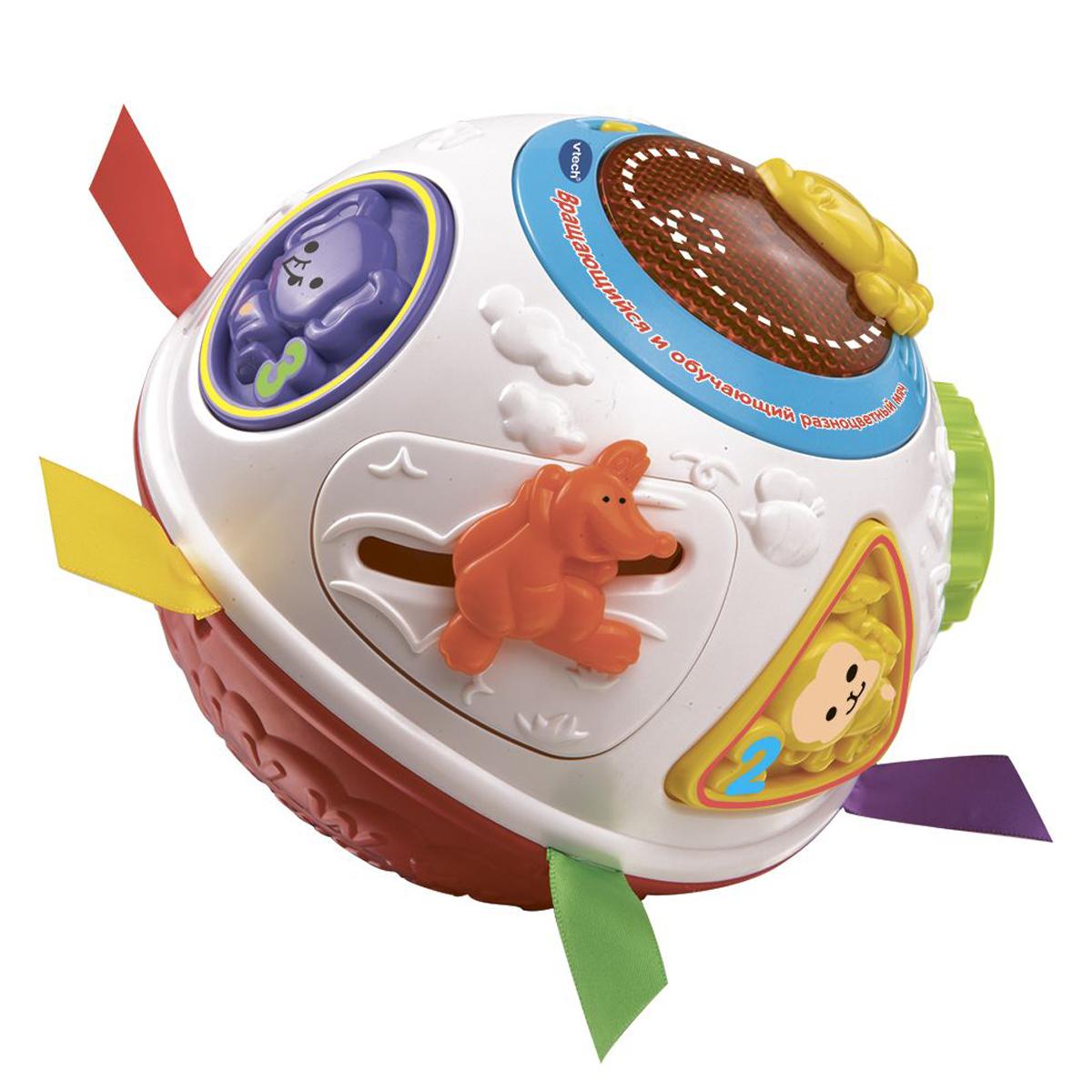 Vtech Интерактивная игрушка Мяч