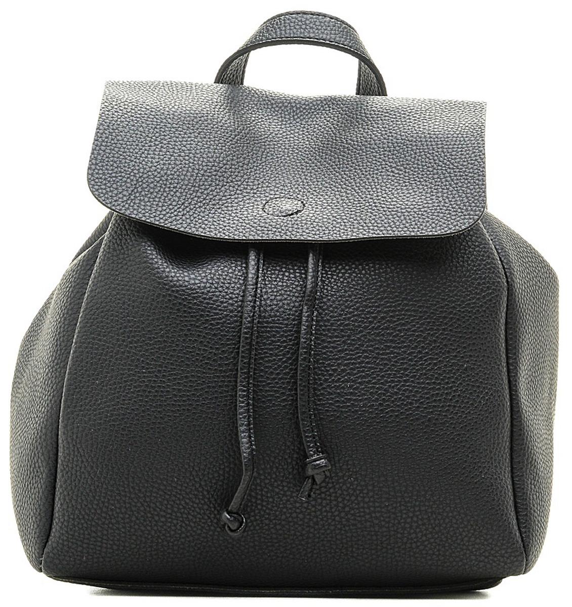 Рюкзак женский United Colors of Benetton, цвет: черный. 6HKVD139S_700 рюкзак женский adidas backpack xs цвет черный dv0212