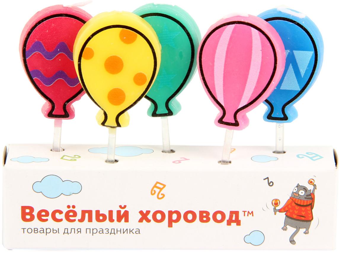 Веселый хоровод Набор свечей для торта Шарики 5 шт веселый хоровод набор горнов разноцветные котики 6 шт
