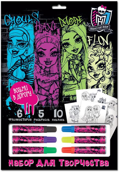Mattel Набор для рисования Monster High