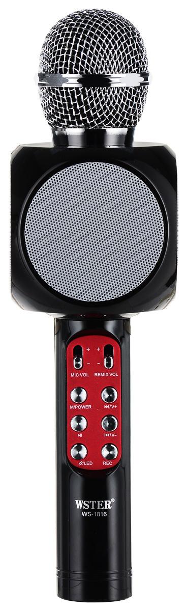 лучшая цена Караоке микрофон Karaoke Boom KB-WS1816RU, Black