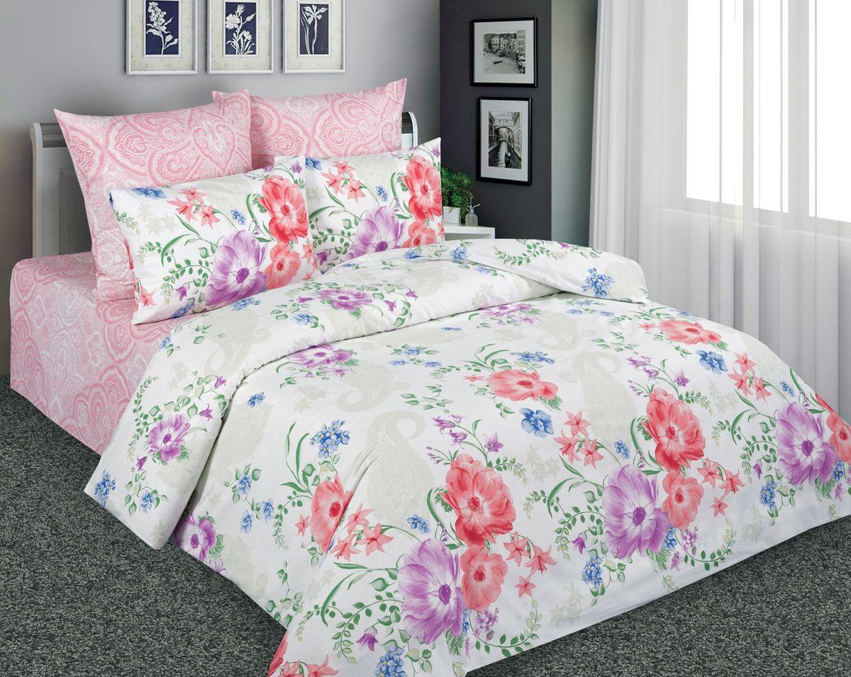 Комплект белья Amore Mio 10681/7169 1, 1,5-спальный, наволочки 70x70, цвет: розовый