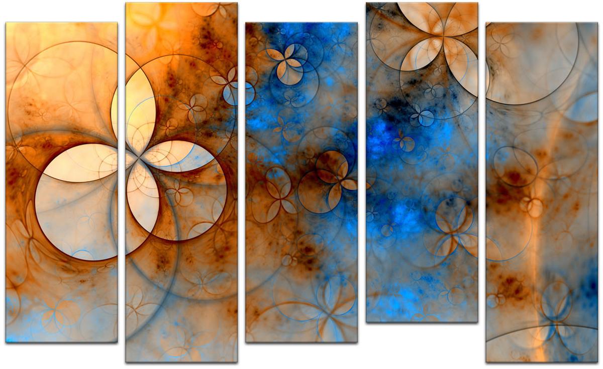 Картина модульная Картиномания Абстрактный гипноз, 90 х 57 см, Дерево, Холст картина модульная картиномания красный бриллиант 90 х 57 см