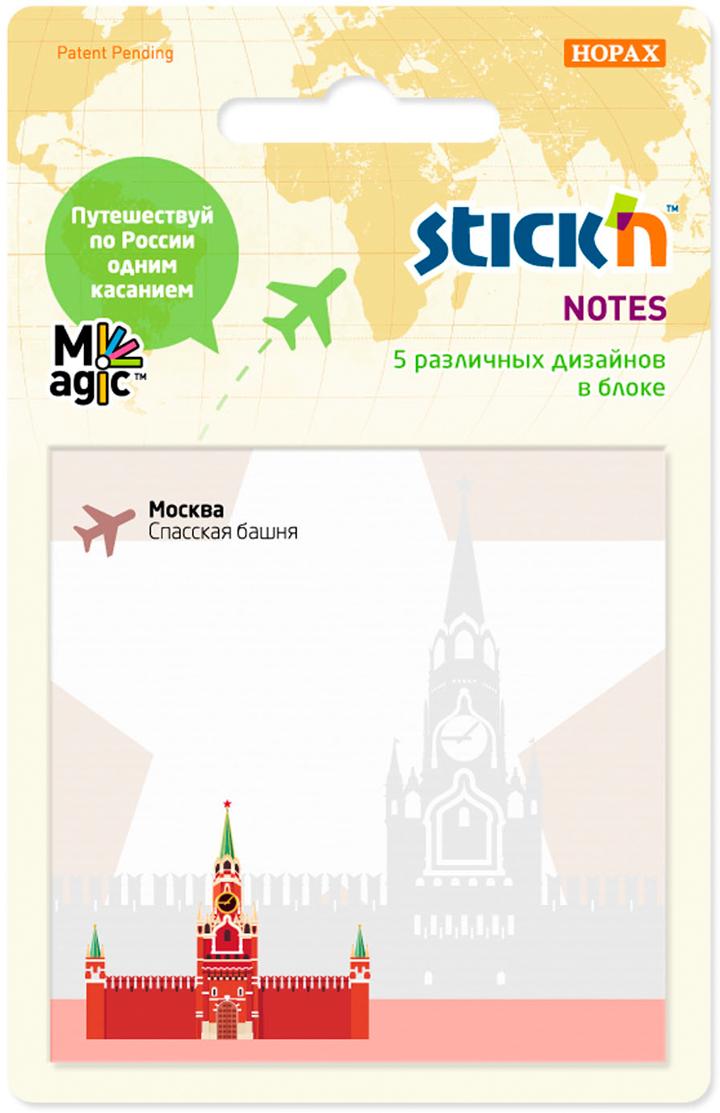 Stick'n Блок самоклеящийся Magic с рисунками Города России 70 x 70 мм 100 листов