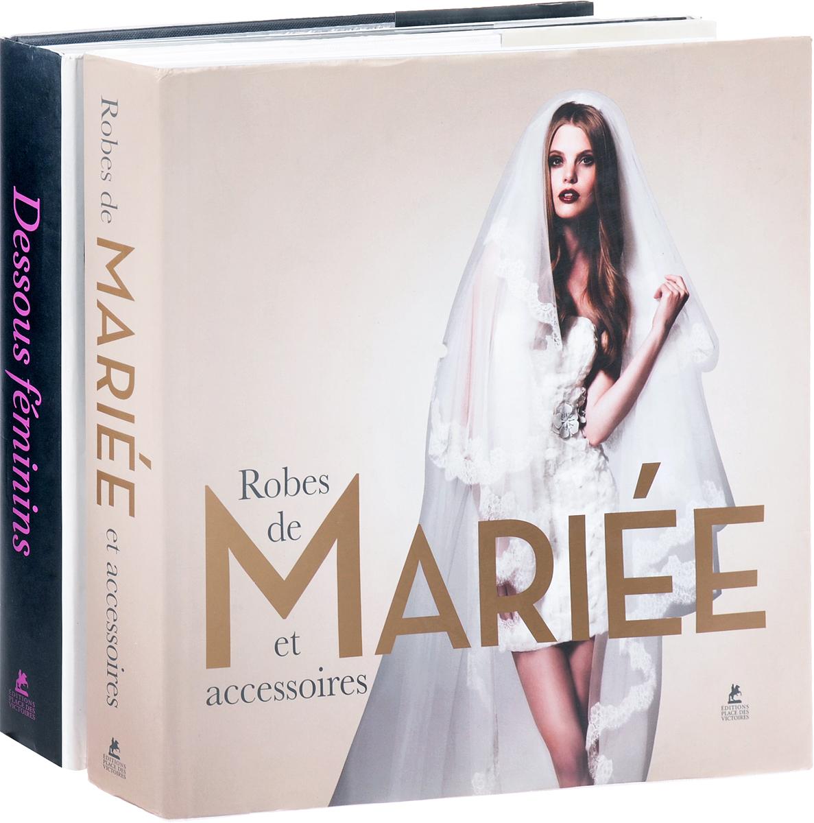 Glandien S. Robes de mariee et accessoires / Свадебные платья и аксессуары