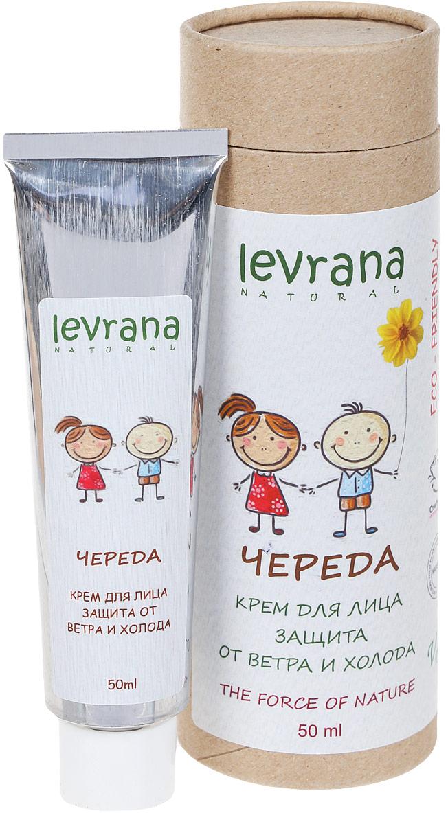 Levrana Крем для лица Череда, защита от ветра и холода, 50 мл lipikar крем для лица