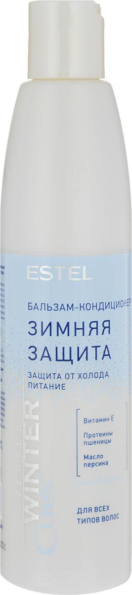 Estel Curex Versus Winter Бальзам-кондиционер Защита и питание для волос с антистатическим эффектом, 250 мл набор для ухода за волосами estel professional winteria curex защита и питание