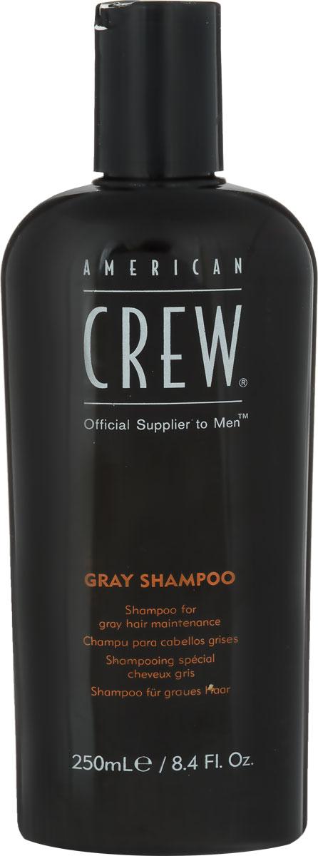 American Crew Шампунь для седых волос Classic Gray Shampoo 250 мл шампунь для седых и седеющих волос american crew classic gray shampoo 250 мл