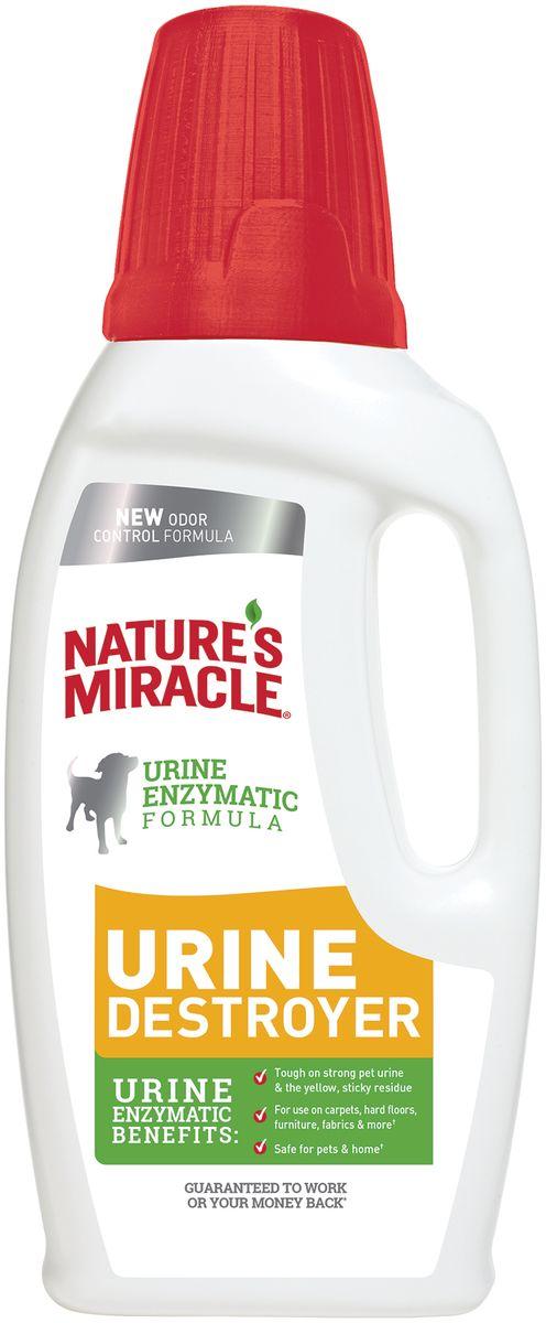 Уничтожитель пятен, запахов и осадка от мочи собак 8in1 NM Urine Destroyer, 945 мл уничтожитель пятен и запахов с усиленной формулой 8in1 nature's miracle just for cats advanced stain odor remover спрей для кошек 709мл