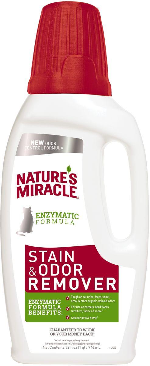 Уничтожитель пятен и запахов от кошек 8in1 NM JFC S&O Remover, универсальный, 945 мл уничтожитель пятен и запахов с усиленной формулой 8in1 nature's miracle just for cats advanced stain odor remover спрей для кошек 709мл