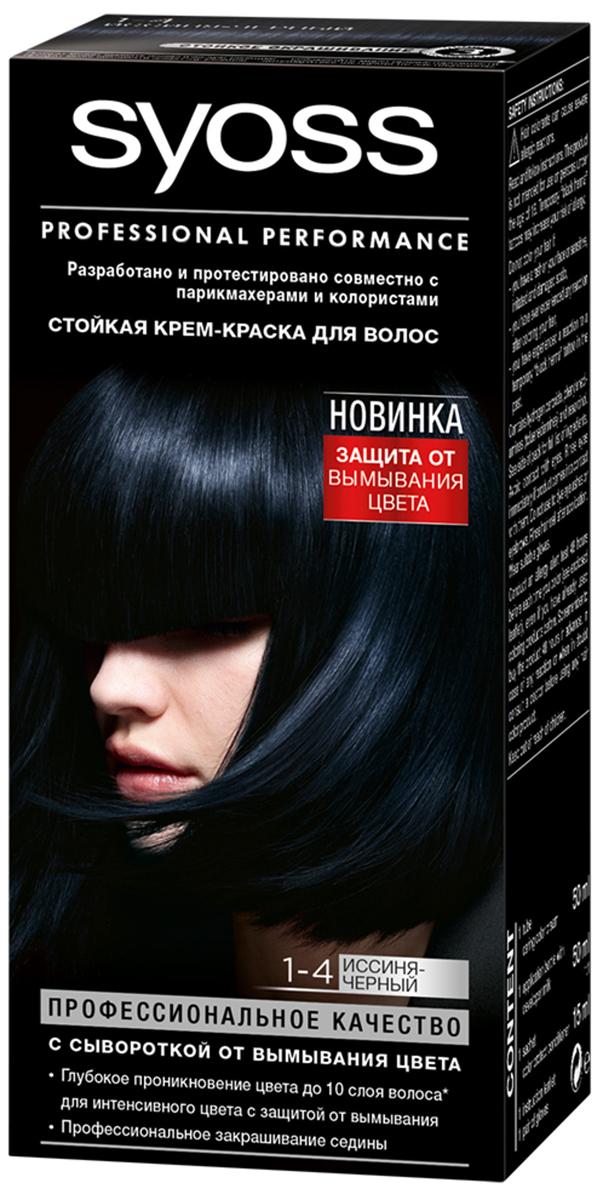 Крем-краска для волос Syoss Color, оттенок 1-4, Иссиня-черный, 115 мл недорого