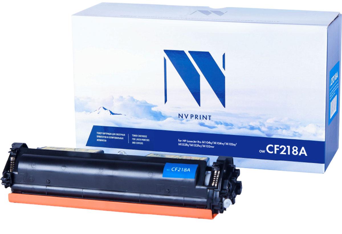 Картридж NV Print CF218A, черный, для лазерного принтера