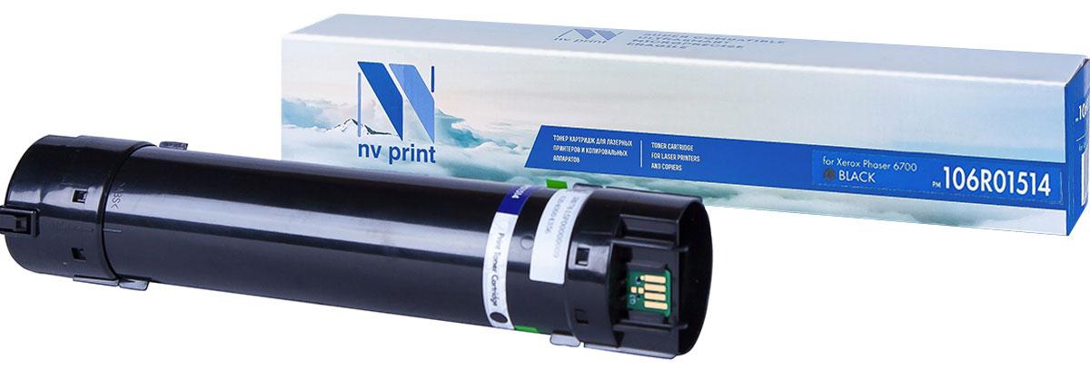 Картридж NV Print 106R01514, черный, для лазерного принтера