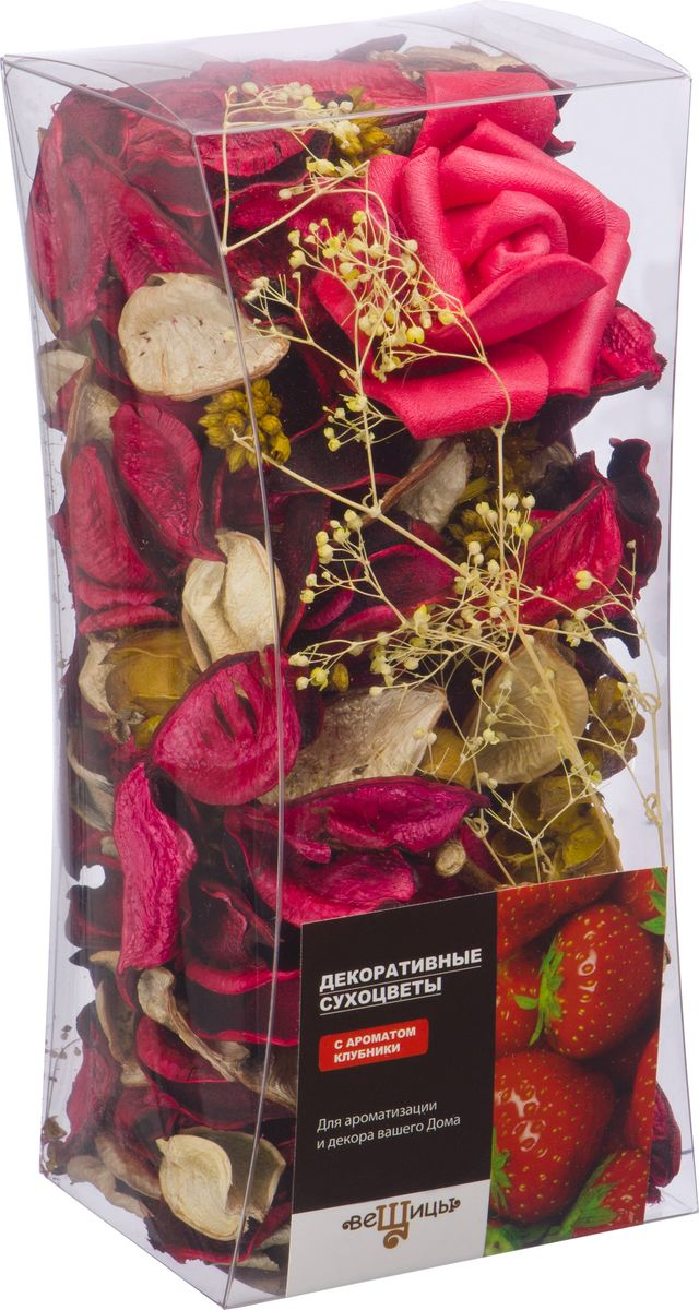 Набор сухоцветов ВеЩицы Клубника, 17,5 х 8 см estel mohito набор клубника