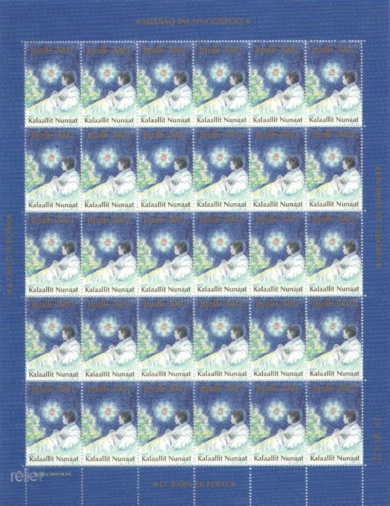 Лист непочтовых марок. Гренландия. Рождество. 2001 год лист непочтовых марок гренландия рождество 1989 год