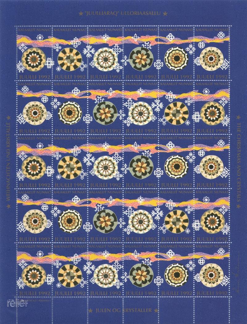 Лист непочтовых марок. Гренландия. Рождество. 1992 год лист непочтовых марок гренландия рождество 1989 год