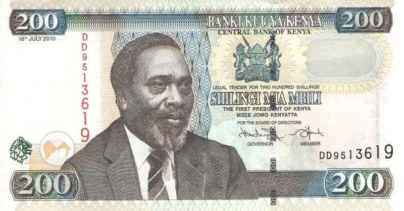 цена Банкнота номиналом 200 шиллингов. Кения. 2010 год онлайн в 2017 году